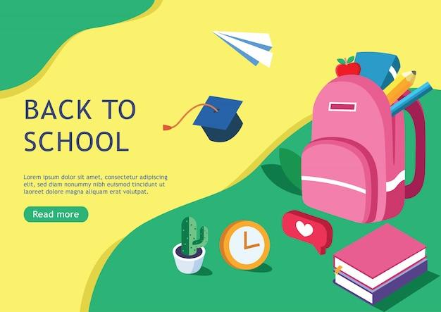 学校に戻るためのフラットなデザインのバナー。