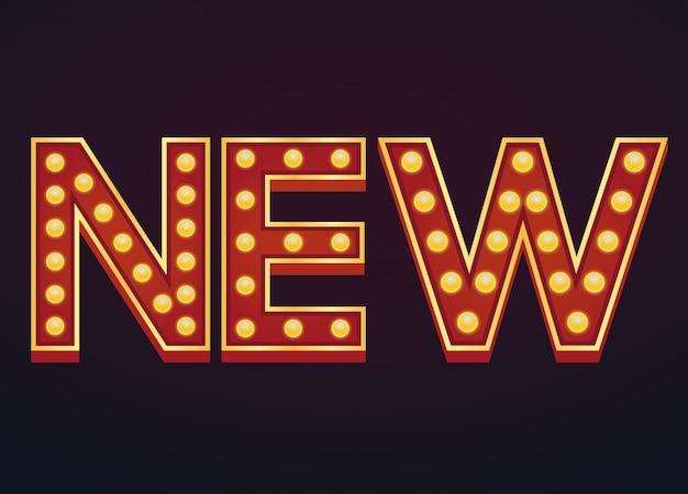 新しい単語記号マーキー電球ヴィンテージ