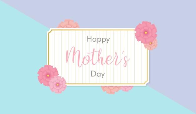 Счастливый день матери карты с красивыми цветами и два тона фона