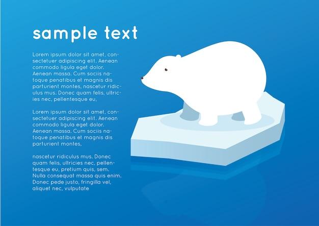 白い熊、氷山の海