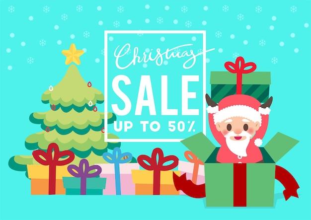 クリスマスの日プロモーション販売チラシの背景ベクトル