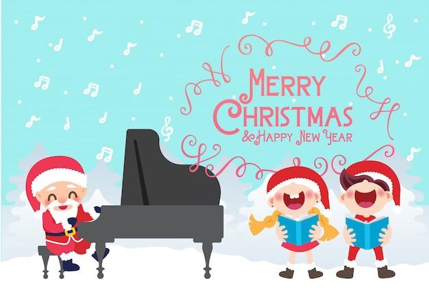 クリスマスのお祝い子供の合唱団とピアニストのサンタ
