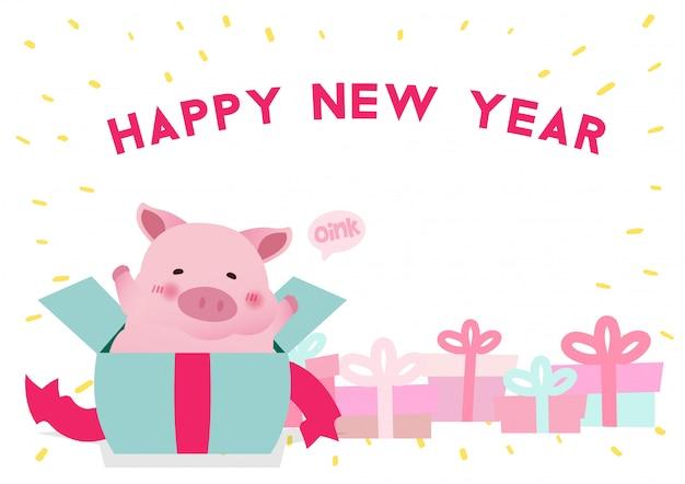 幸せな豚年祝賀カードイラストベクトル