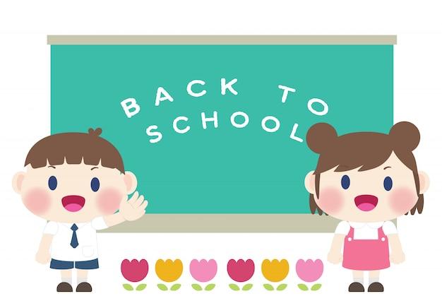 Милый счастливый ученик начальной школы обратно в школу вектор