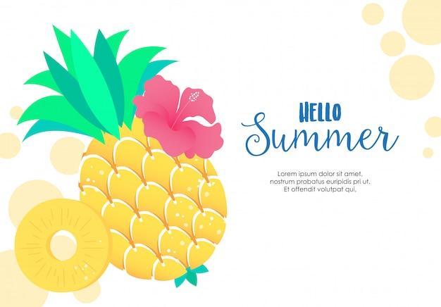 黄色の熱帯パイナップルイラスト