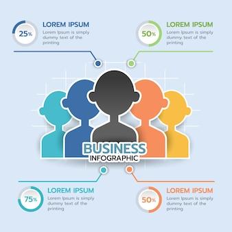 人々は近代的な情報要素です。ビジネス管理のコンセプト。