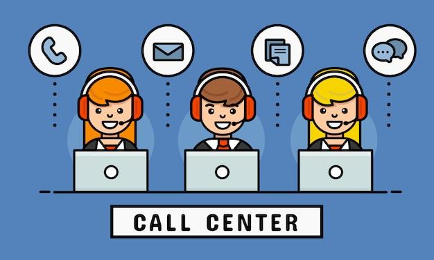 ビジネス、ベクター近代的なラインのカスタマーサポートチームのワークスペース。インフォグラフィック