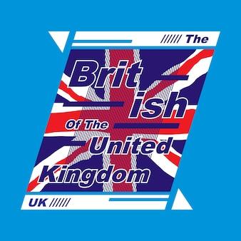 英国の旗のグラフィックイメージ