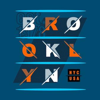 ブルックリンニューヨークデザイン