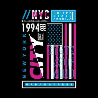 ニューヨークの都市のタイポグラフィのベクトルクールなデザイン
