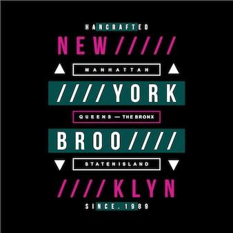 ニューヨークのテキストデザインのモダンなヴィンテージ