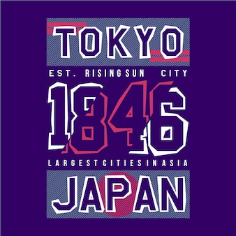 Токио мода типография