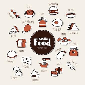 食べ物の手描きの漫画のアイコンを設定します。