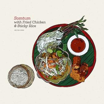 ソムタムまたはパパイヤのサラダ、フライドチキン、手描きのスケッチ