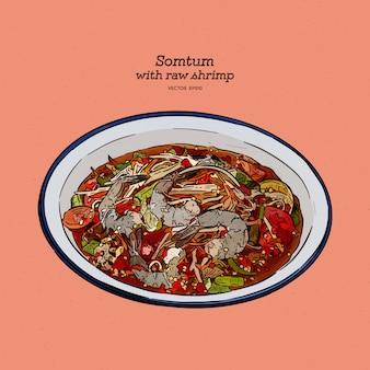 新鮮な生えびまたはソムタムのスパイシーなパパイヤサラダ、地元のタイ料理。手描きのスケッチ。