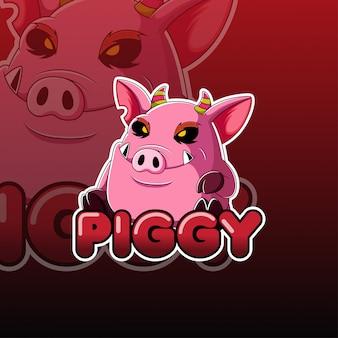 Эспорт свинья
