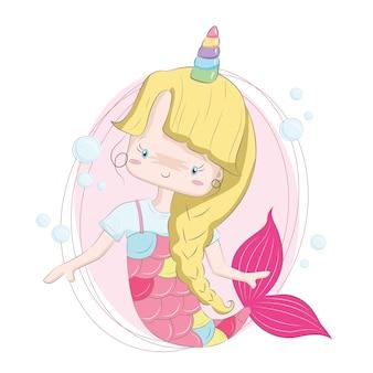 Симпатичная русалка