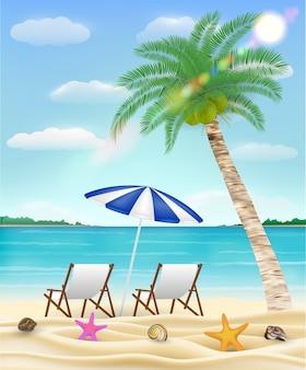 Расслабиться на пляже на пляже с морским песком