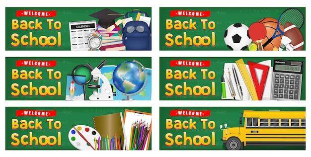 チョークボードのバナーに学校の学習オブジェクトに戻る