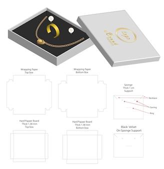 ネックレスリングイヤリングの製品モックアップ用の硬質ボックス
