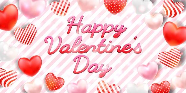 С днем святого валентина с фоном сердца