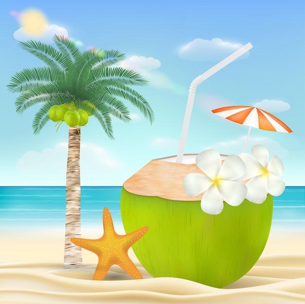 海の砂浜のココナッツドリンク