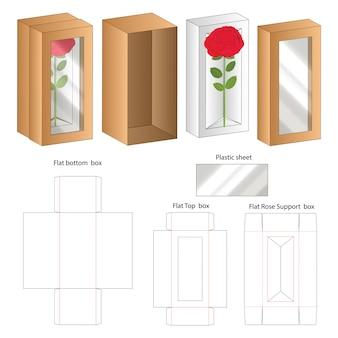Цветочная коробка упаковки высечки шаблон дизайна