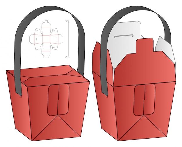 Коробка вырезать шаблон, вырубной дизайн шаблона.
