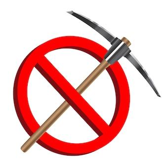 ピックアックスアイコン禁止標識付きの掘削なし