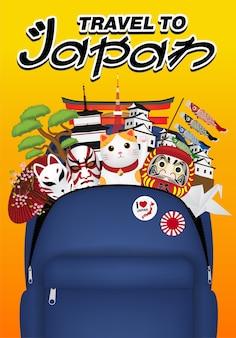 日本のオブジェクトの完全な袋で日本を旅行する