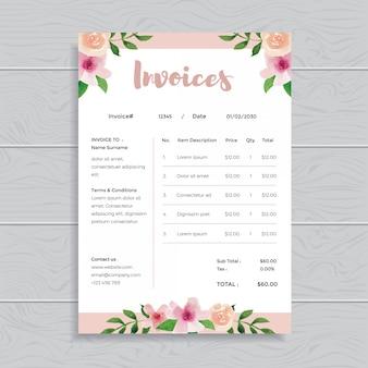 水彩花の花の請求書テンプレートデザイン