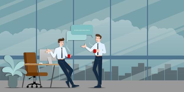 ビジネスの男性が互いに議論します。
