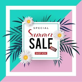 Летняя распродажа модный баннер шаблон с рамкой и цветочным декором