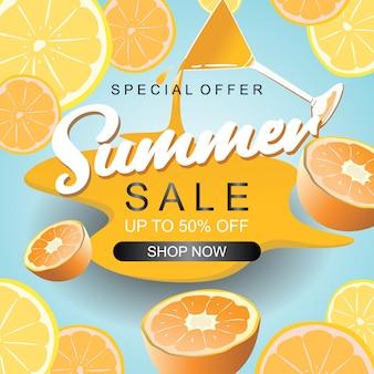 Летняя распродажа баннер шаблон с украшением из лимонного сока