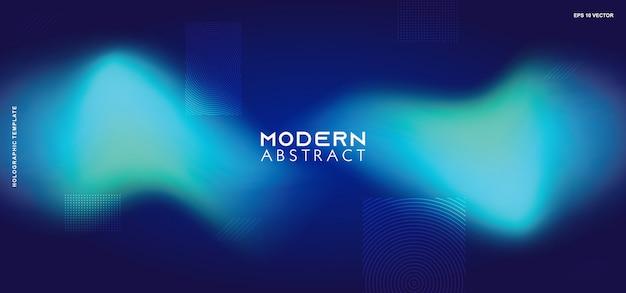 ネオン輝く流体と現代のホログラフィック抽象的な背景