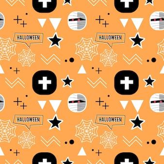 ハロウィーンのミイラと幾何学的なかわいいシームレスなパターン