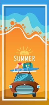 夏の時間と休日のリラクゼーションの概念。ベクトルイラスト