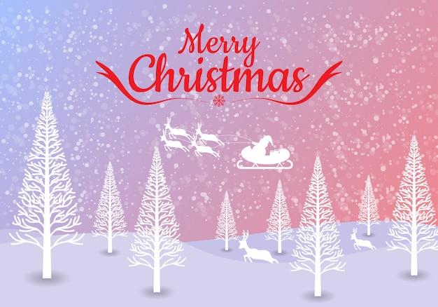 Рождественская открытка и санта-клаус