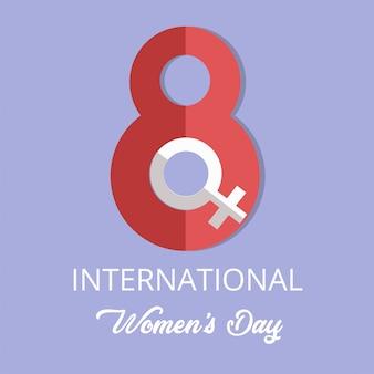 国際幸せな女性の日、グリーティングカード。