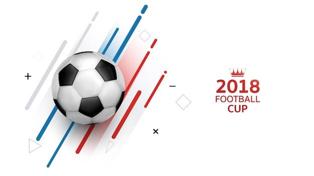 Красивый шаблон дизайна футбольного фона.