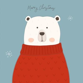 Симпатичный полярный медведь.