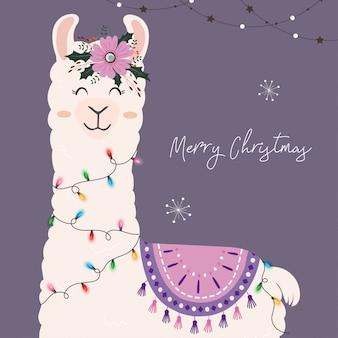 かわいいクリスマスラマ、クリスマスライト付き。