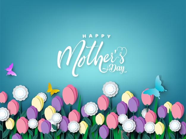 幸せな母の日カード、蝶と花のペーパーカット