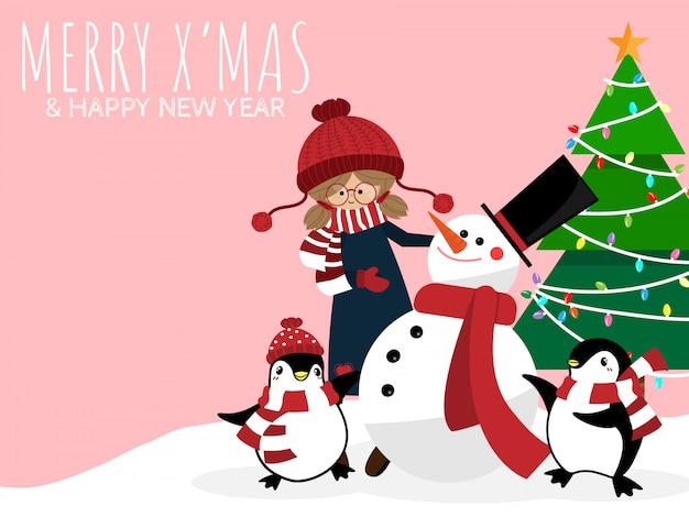 クリスマス休暇の季節の背景。