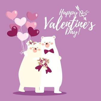 かわいいシロクマカップルとバレンタインデーの背景。