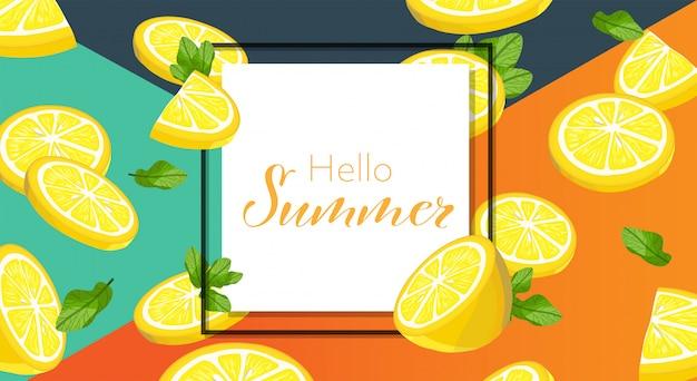 夏休みバナーデザイン。