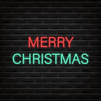 メリークリスマステキストネオンサインでレンガの壁。