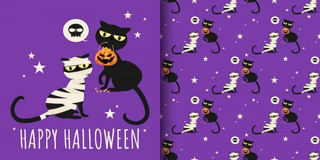 かわいいミイラの黒猫のハッピーハロウィンシームレスパターン。