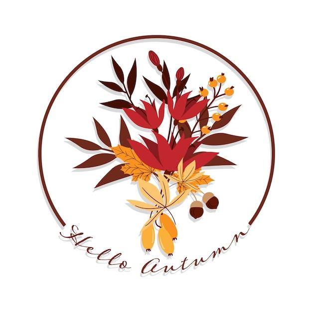 ハローの秋のテキストと秋の背景。