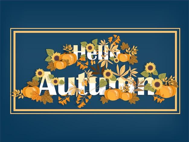 こんにちは秋のテキストと秋の背景